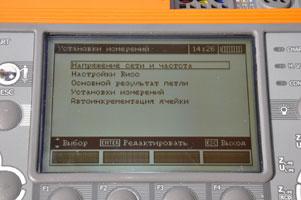 многофункциональный измеритель MPI-525. Меню