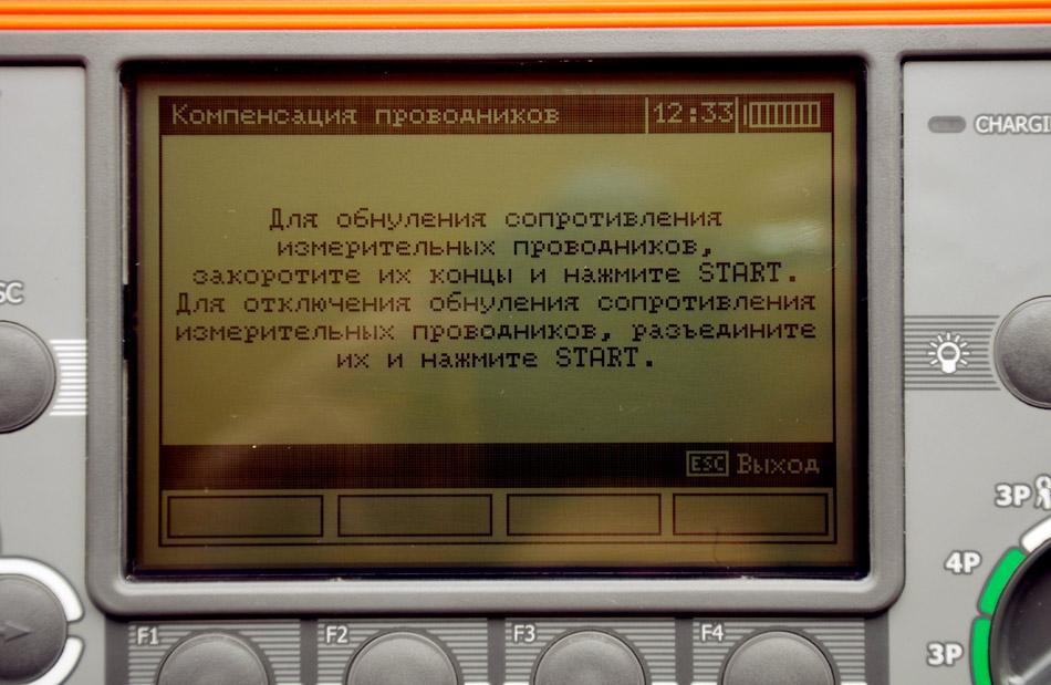 руководство по эксплуатации Mru-101 - фото 11