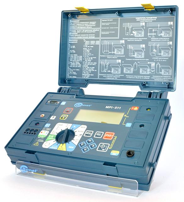 Приборы и устройства электробезопасности инструкция электробезопасность производстве